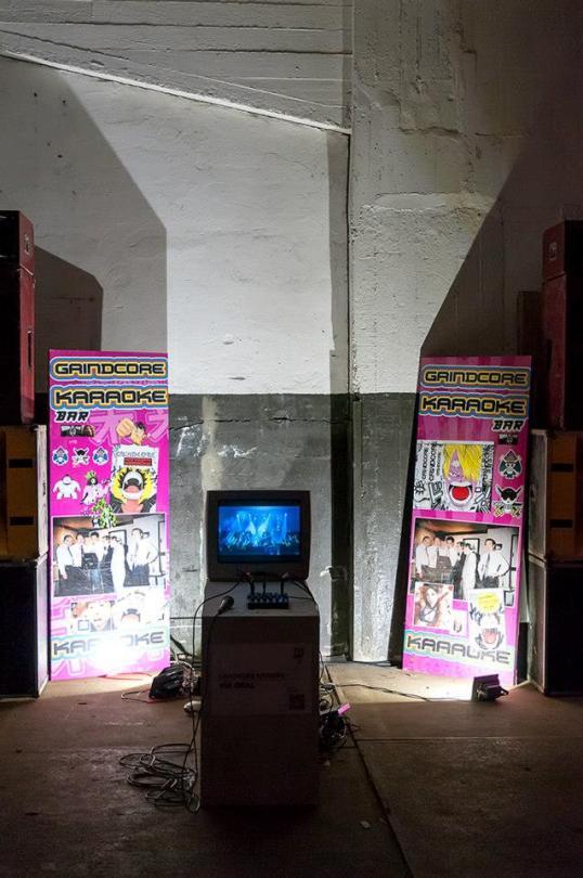 Grindcore Karaoke